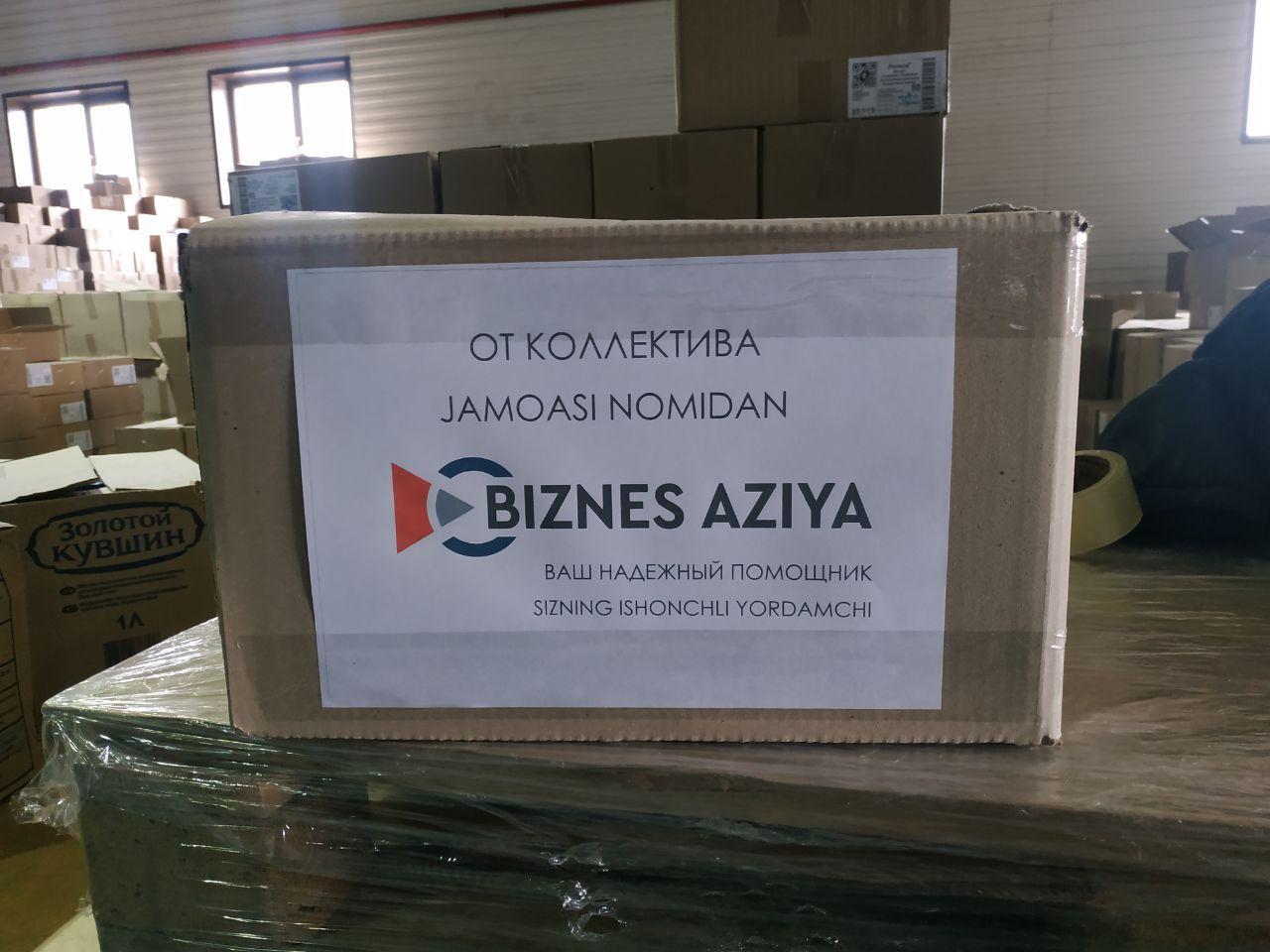Biznes Aziya tashkiloti tomonidan xayriya aksiyasi